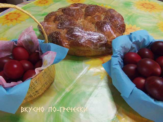 Цуреки - греческий пасхальный кулич