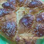 Греческая пасхальная выпечка - цуреки