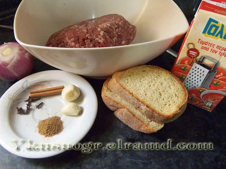 Ингредиенты для судзукакья смирнеика